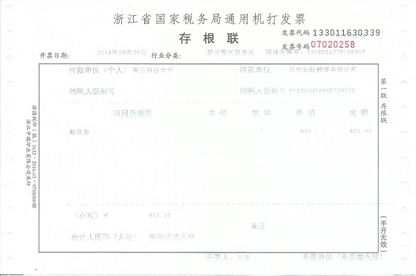 25.1.jpg