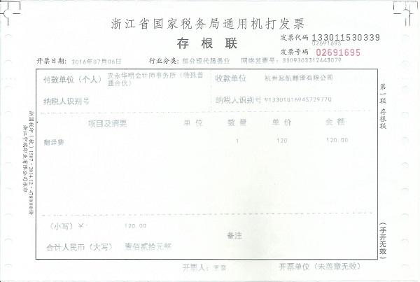 91.1.jpg
